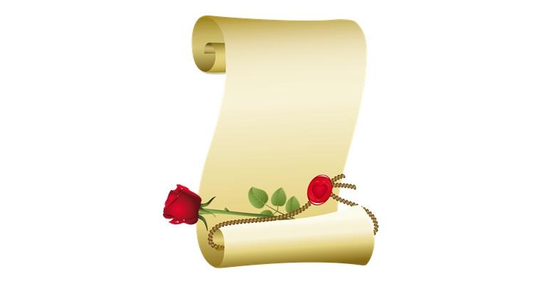Обряд на бумаге на любовь