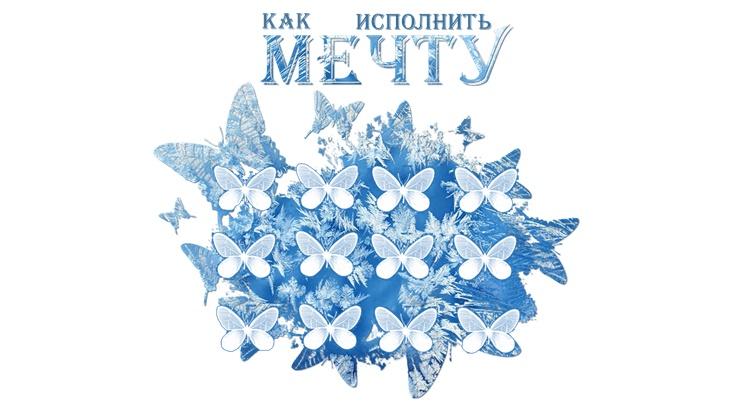 Манифест 55x5 на русском